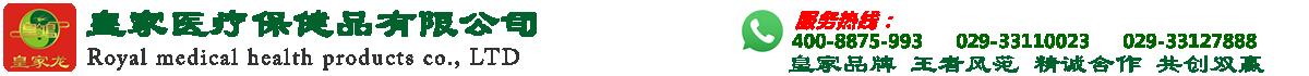 必威app精装版下载betway必威体育首页西汉姆龙健康科技有限公司